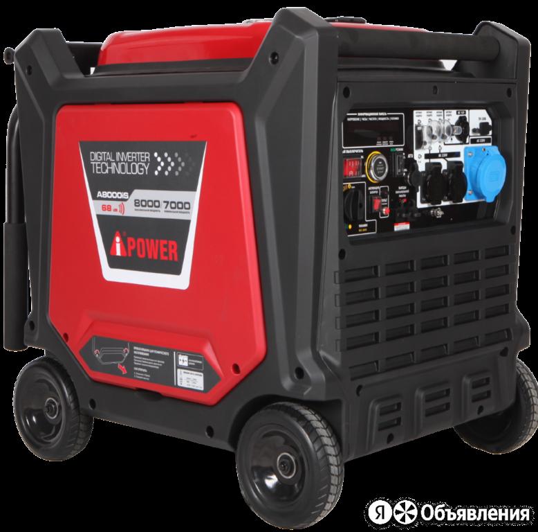 Инверторный бензиновый генератор A-iPower A8000iS по цене 181790₽ - Электрогенераторы и станции, фото 0