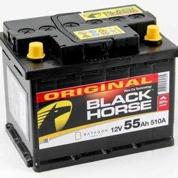 Аккумуляторы и комплектующие - 55 А.ч. Black Horse 510A (пр.пол.)  (242x175x190) аккумуляторная батарея, 0