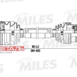 Трансмиссия  - MILES GC02006 Привод в сборе AUDI A3/SKODA OCTAVIA/VW PASSAT/GOLF 1.6-2.0 03-..., 0