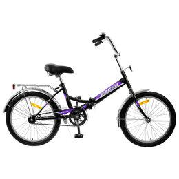 """Велосипеды - Велосипед 20"""" Десна-2200, Z011, цвет серый, размер 13,5"""" 4816453, 0"""