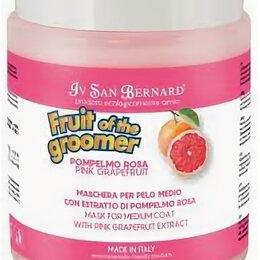 Увлажнение и питание -  Восстанавливающая маска для шерсти с витаминами 1л , 0