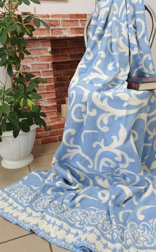 "Одеяло ""Ярослав"" байковое жаккард. завиток синий 140х205 по цене 1350₽ - Постельное белье, фото 0"