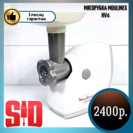 Мясорубки - Мясорубка moulinex HV4, 0
