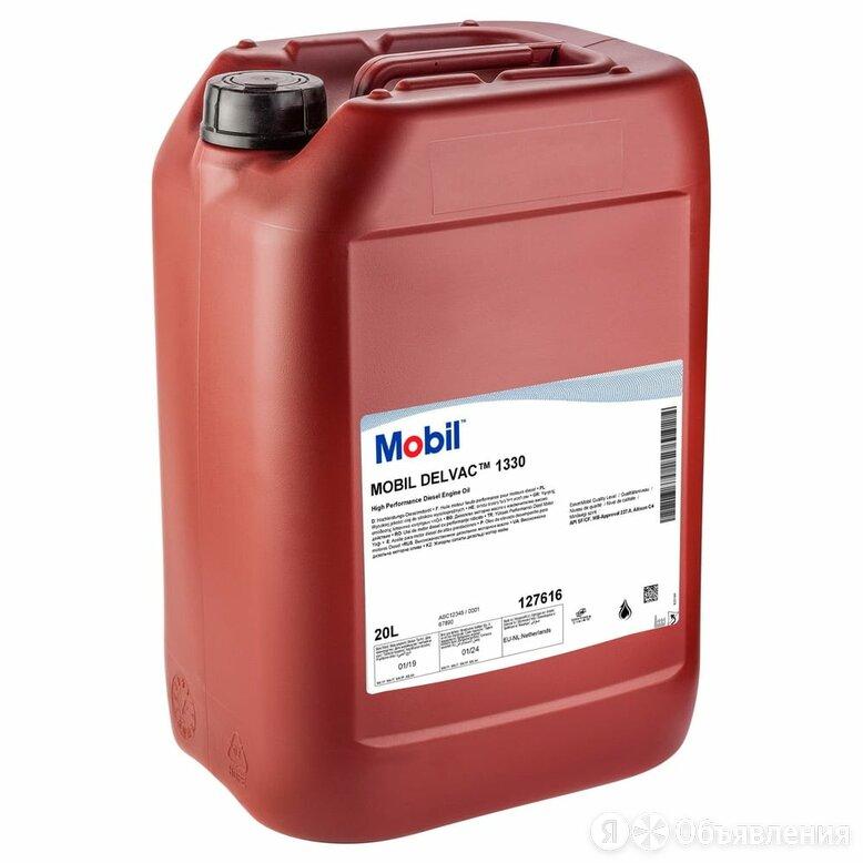 Минеральное моторное масло MOBIL Delvac 1330 по цене 8030₽ - Масла, технические жидкости и химия, фото 0