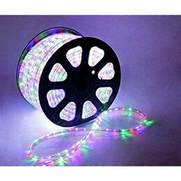 Светодиодные ленты - LED шнур 13 мм, круглый, 100 м, чейзинг, 3W-LED/м-36-220V. в компл. набор д/п..., 0