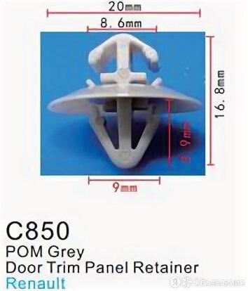 Клипса для крепления внутренней обшивки а/м Рено п по цене 853₽ - Интерьер, фото 0