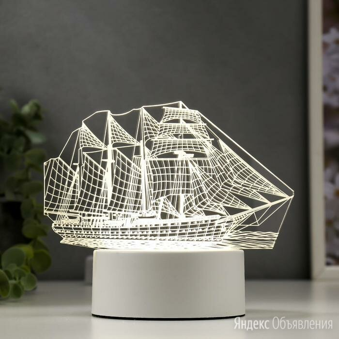 Светильник 'Фрегат' LED белый от сети 9,5х15х16см по цене 823₽ - Интерьерная подсветка, фото 0