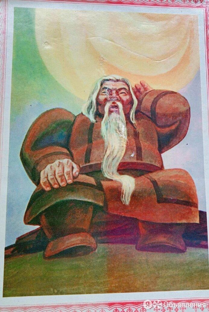 Якутия/героический эпос и проза по цене 150₽ - Художественная литература, фото 0