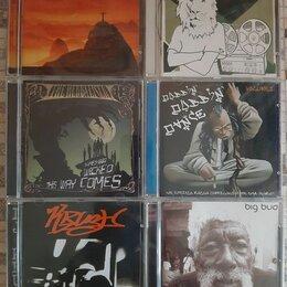 Музыкальные CD и аудиокассеты - Компакт диски (CD-DA), 0