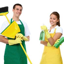 Бытовые услуги - Семейная пара/помощники по хозяйству, 0