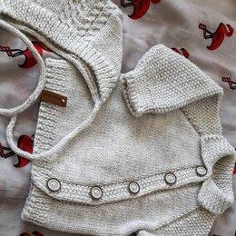 Комплекты - Вязаный комплект для малыша, чистая шерсть бесшовный мягкий тёплый на 3-12 мес, 0