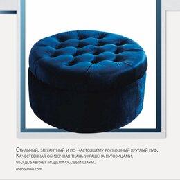 Пуфики - Пуф круглый большой, 0