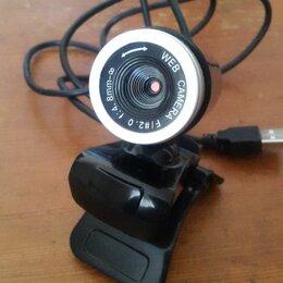Веб-камеры - Web-камера , 0