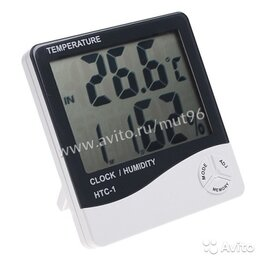 Метеостанции, термометры, барометры - Термометр - гигрометр HTC-1, 0