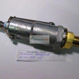 Аксессуары, запчасти и оснастка для пневмоинструмента - Клапан предохранит. 3ст. 10.00.350 05  для воздушного компрессора, 0
