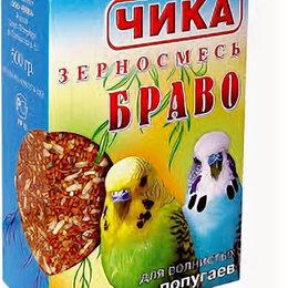Корма - Чика БРАВО корм для волнистых попугаев 500гр , 0