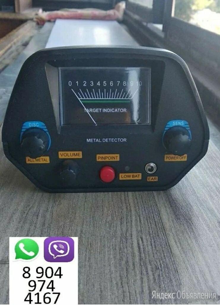Металлодетектор MD4080 по цене 4800₽ - Металлоискатели, фото 0