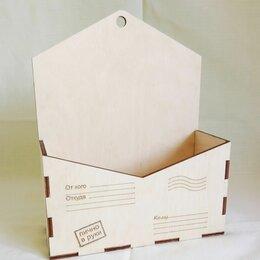 Подарочная упаковка - Коробка-конверт , 0