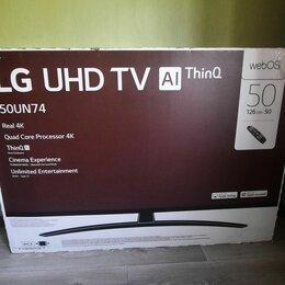 Телевизоры - Телевизор LG 50UN74006LA, 0