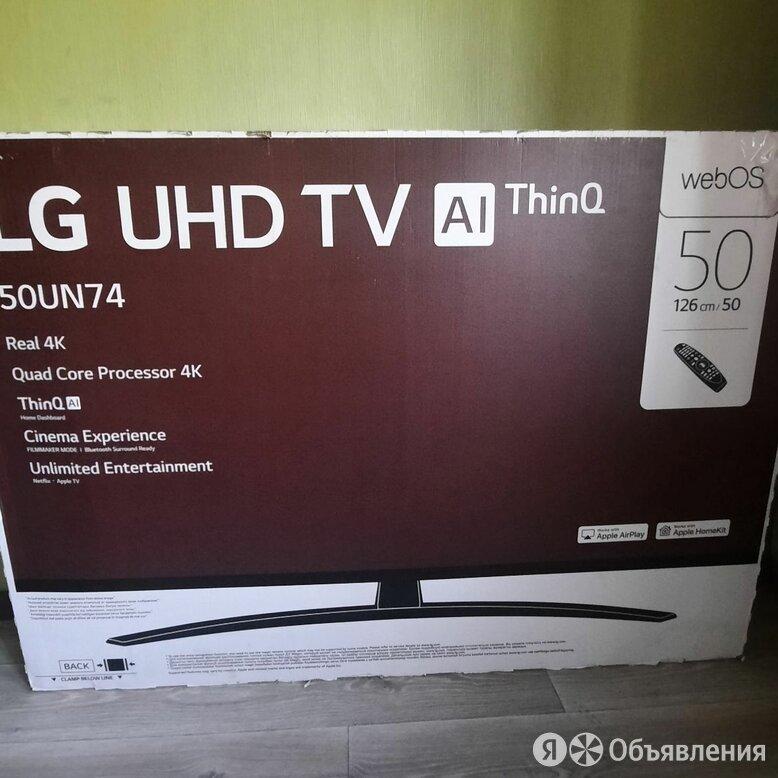 Телевизор LG 50UN74006LA по цене 26000₽ - Телевизоры, фото 0