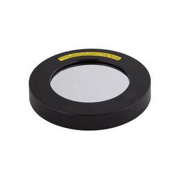 Аксессуары и запчасти - Солнечный фильтр Sky-Watcher для рефракторов 90 мм, 0