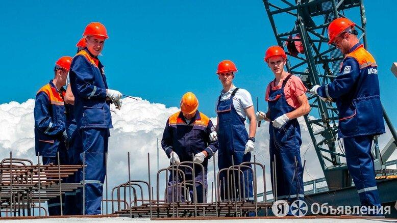 Монтажники и арматурщики на вахту - Арматурщики, фото 0