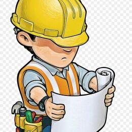 Рабочие - Требуются рабочие на заливку плиты, 0