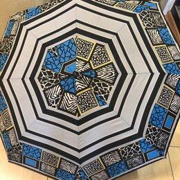 Зонты и трости - Зонт полуавтомат б/у, 0