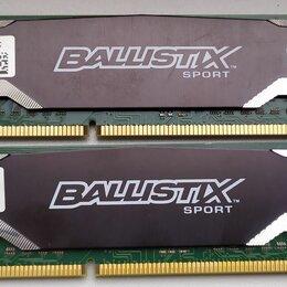 Модули памяти - 8GB DDR3 Игровая оперативная память Sport, 0
