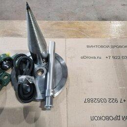 Дровоколы - Дровокол комплектующие для самостоятельной сборки с 2х заходной резьбой СТ45, 0