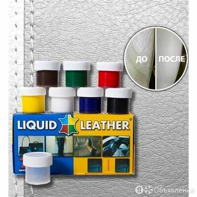 Жидкая Кожа Liquid Leahter набор клея для ремонта кожаной куртки плаща по цене 1470₽ - Косметика и чистящие средства, фото 0