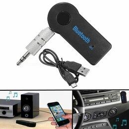 Оборудование Wi-Fi и Bluetooth - Bluetooth адаптер Jack 3.5 со встроенным микрофоном и кнопка ответа, 0