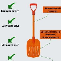 Лопаты и движки для снега - Лопата из поликарбоната для авто, 0
