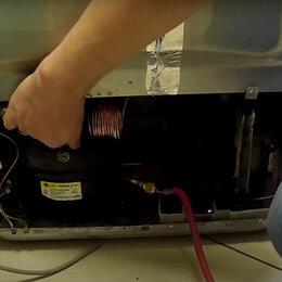 Бытовые услуги - ремонт холодильников частный мастер, 0