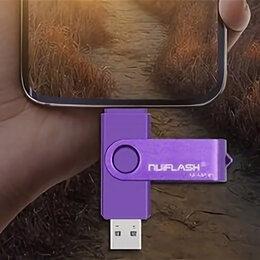 Карты памяти - Память USB 2.0 Flash, 32GB, Nuiflash, OTG Type-C, фиолетовый, 0