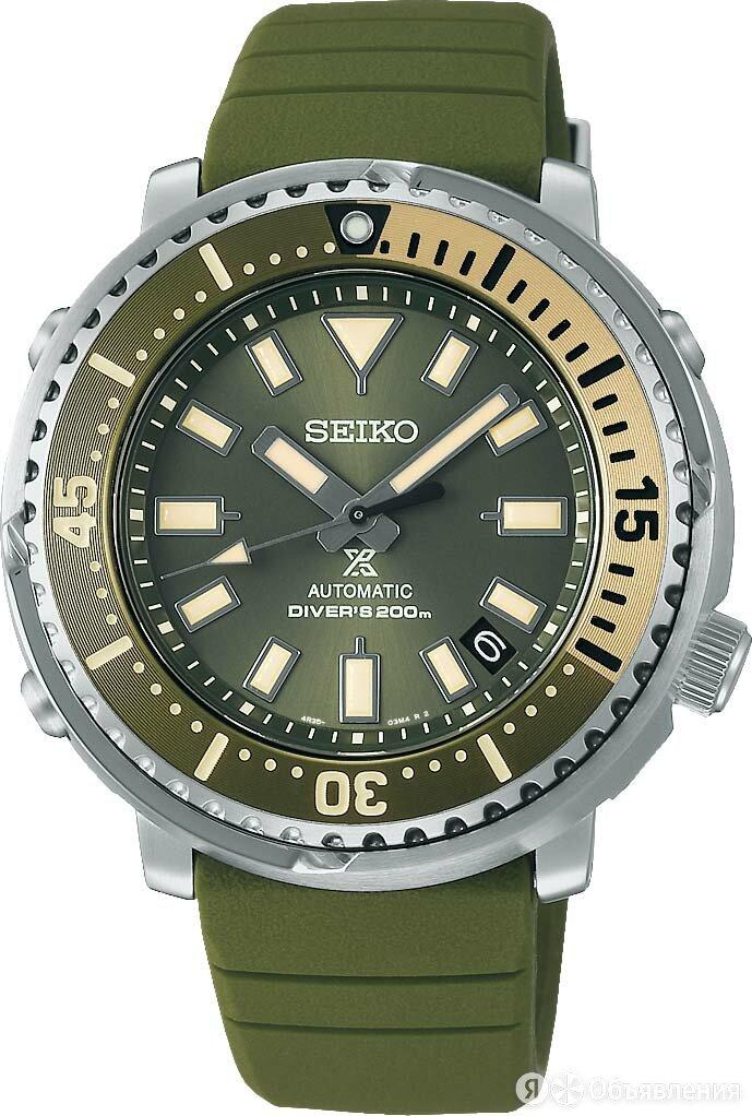Наручные часы Seiko SRPF83K1 по цене 53500₽ - Наручные часы, фото 0