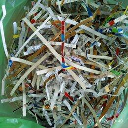 Упаковочные материалы - Стружка бумага-картон Наполнитель для посылок, 0