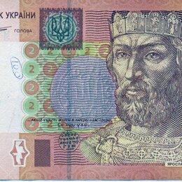 Банкноты - 2 гривны 2011 год (Украина), 0