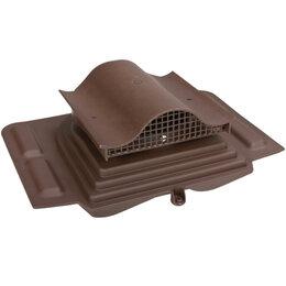 Кровля и водосток - Кровельный вентиль VILPE PELTI-KTV для металлочерепицы без адаптера коричнев..., 0