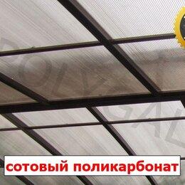 Поликарбонат - Сотовый поликарбонат 4 мм, 0