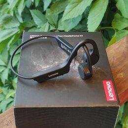 Наушники и Bluetooth-гарнитуры - Наушники Lenovo X4, 0