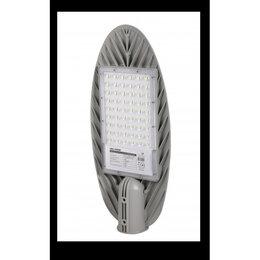 Уличное освещение - Уличный светодиодный светильник 50 Вт, 0