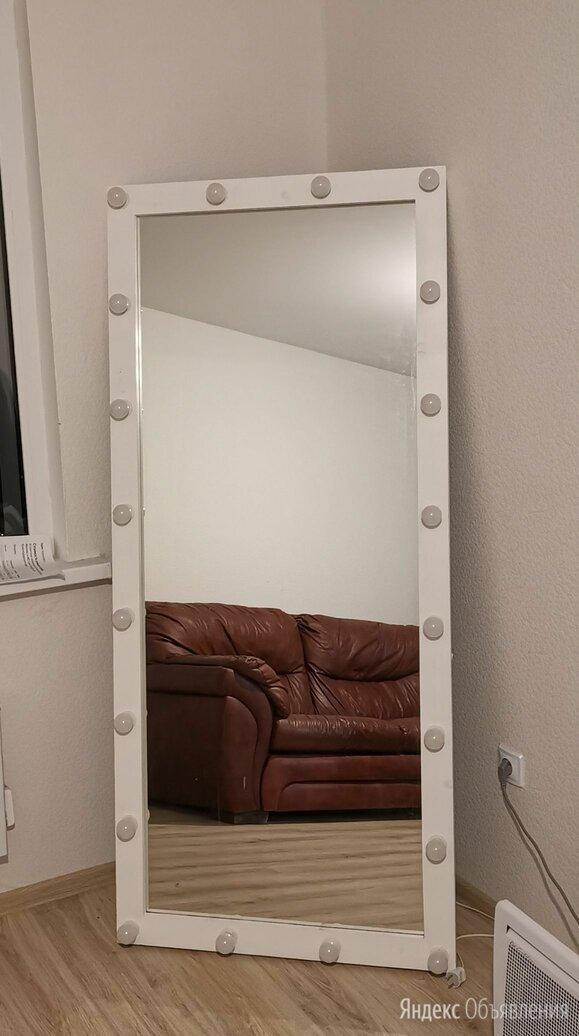 Гримерное зеркало с лампочками в полный рост по цене 8000₽ - Мебель, фото 0