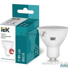 Лампочки - Iek Lle-par16-7-230-40-gu10 Лампа светодиодная Eco Par16 софит 7Вт 230В 4000К..., 0