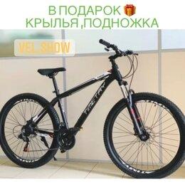 Велосипеды - Велосипед  R27,5 (Al)«веломагазин», 0