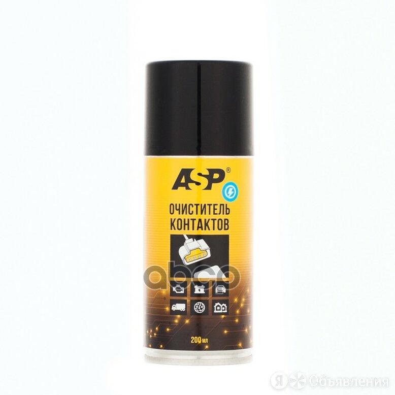 Очиститель Контактов 200 Мл ASP арт. OK200 по цене 200₽ - Масла, технические жидкости и химия, фото 0