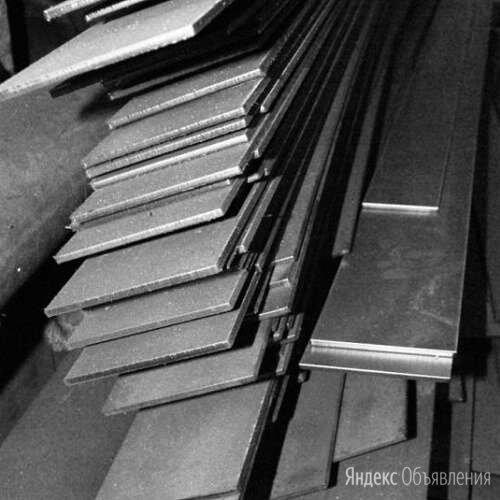 Кованая полоса У8А ГОСТ 4405-75 по цене 129458₽ - Металлопрокат, фото 0