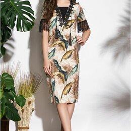 Платья - Платье 3735 LISSANA Модель: 3735, 0