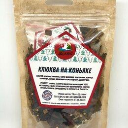 Ингредиенты для приготовления напитков - Набор Трав и Специй Клюква на Коньяке, 0