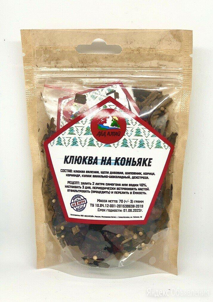 Набор Трав и Специй Клюква на Коньяке по цене 120₽ - Ингредиенты для приготовления напитков, фото 0